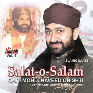 Salat-o-Salam Vol. 5 - Islamic Naats