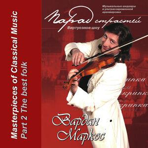 """Vardan Markos (solo-violin) - """"The best folk"""" - part 2."""