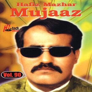 Mujaaz Vol. 90 - Pothwari Ashairs