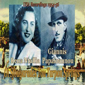 Oi Sfouggarades Tou Tarpon Springs: Giannis Papaioannou Bouzouki Orchestra (USA Recordings 1953-1954)