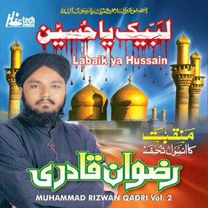 Labaik Ya Hussain Vol. 2 - Islamic Naats