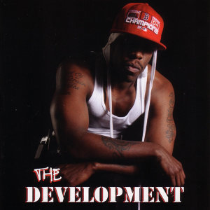 THe Development EP