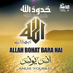 Allah Bohat Bara Hai Vol. 4 - Islamic Naats