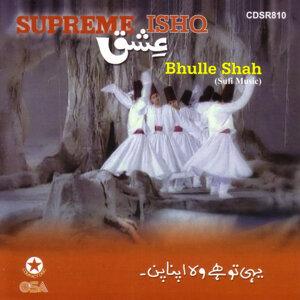 Supreme Ishq Sufi Music