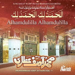Alhamdulilla Alhamdulilla Vol. 1 - Islamic Naats