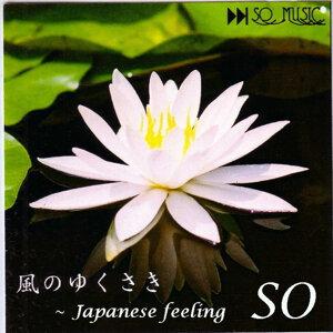 Japanese feeling