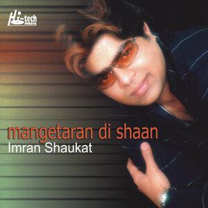 Mangetaran Di Shaan