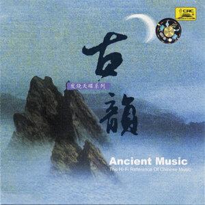 Ancient Music: Guqin