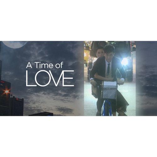 休止符 (TVB微電影<愛情來的時候>主題曲) 專輯封面