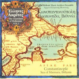 Guardians Of Hellenism - Constantinople,Sea Of Marmara,Bithynia