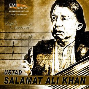Ustad Salamat Ali Khan - Live