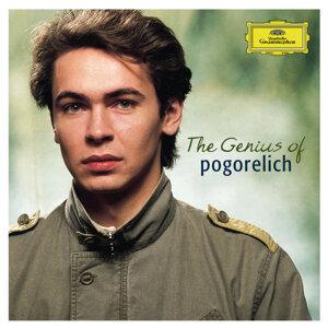 The Genius of Pogorelich - 2 CD's