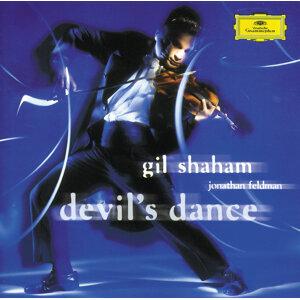 ギル・シャハム/悪魔のダンス