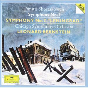 """Shostakovich: Symphonies Nos.1 & 7 """"Leningrad"""" - 2 CD's"""