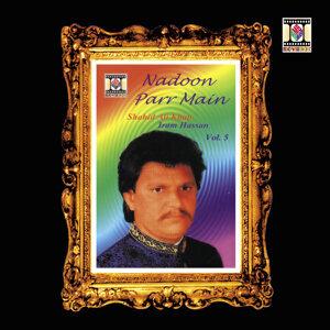 Nadoon Parr Main Vol.5