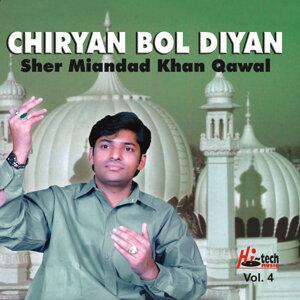 Chiryan Bol Diyan Vol. 4