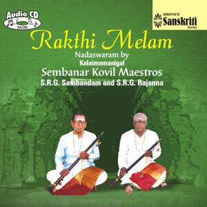 Rakthi Melam - Nadaswaram