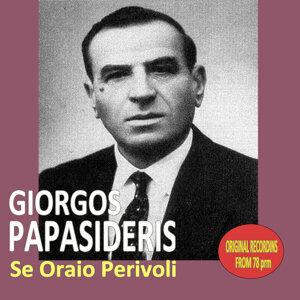 Se Oraio Perivoli  (Original Recordings from 78 rpm)