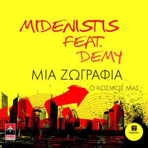 Mia Zografia (Nikos Souliotis & D.N.A.Mix)