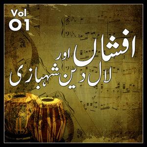 Afshan & Lal Deen Shabazi, Vol. 01