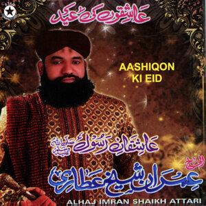 Alhaj Imran Shaikh Attari Vol. 9