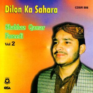 Dilon Ka Sahara