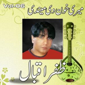 Zafar Iqbal Zafar, Vol. 06