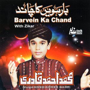 Barvein Ka Chand (with Zikar) - Islamic Naats