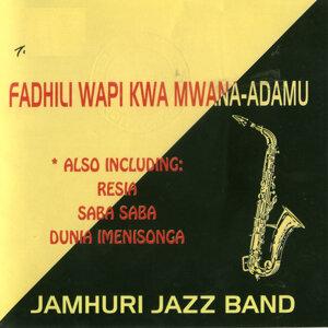 Fadhili Wapi Kwa Mwana-Adamu