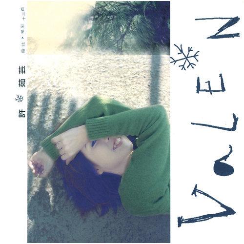 執著 - Album Version