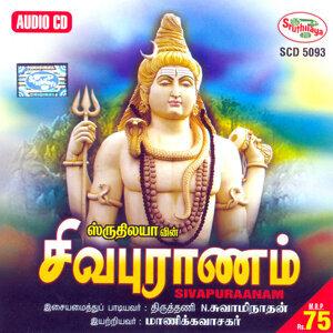 Sivapuraanam