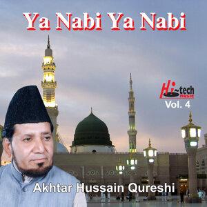 Ya Nabi Ya Nabi Vol. 4 - Islamic Naats