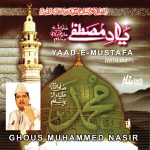 Yaad-e-Mustafa - Islamic Naats