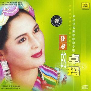 Dear Zhuoma: Tibetan Songs By Zhuomalachu (Qin Qin De Zhuo Ma: Zhuo Ma La Chu Zang Zu Ge Qu Zhuan Ji)