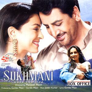 Sukhmani (Hope for Life)