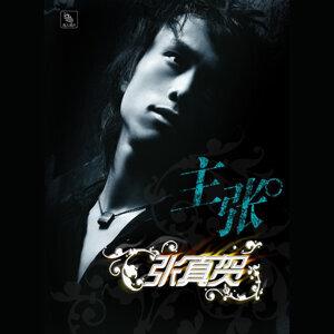 Hold (Zhu Zhang)