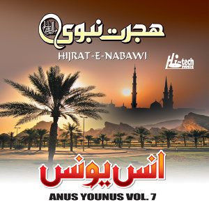 Hijrat-e-Nabawi Vol. 7 - Islamic Naats