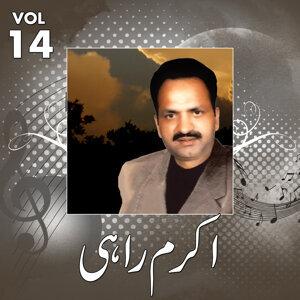 Akram Rahi, Vol. 14