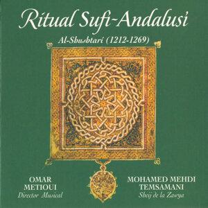 Ritual Sufí - Andalusí, Al-Shushtarí (1212 - 1269)