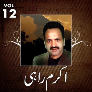 Akram Rahi, Vol. 12