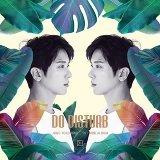 1st Mini Album DO DISTURB