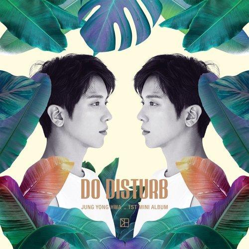 首張韓語迷你專輯 DO DISTURB