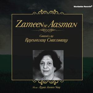 Zameen Se Aasman