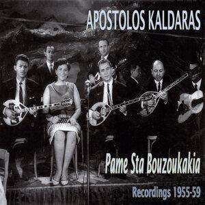 Pame... Sta Bouzoukakia (Recordings 1955-1959)