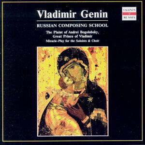 Russian Composing School. Vladimir Genin