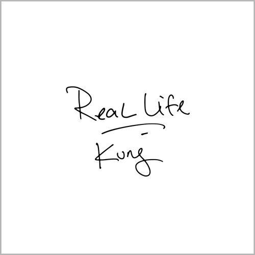 Real Life 搶先聽