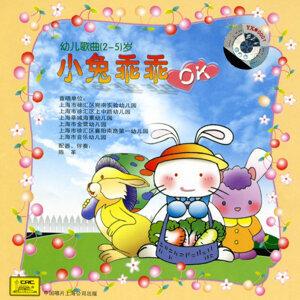 Good Rabbit (Xiao Tu Guai Guai)