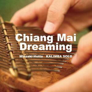 Chiang Mai Dreaming