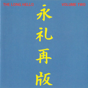 The Long Hello - Volume Two