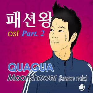 Moonshower (Keen Mix)